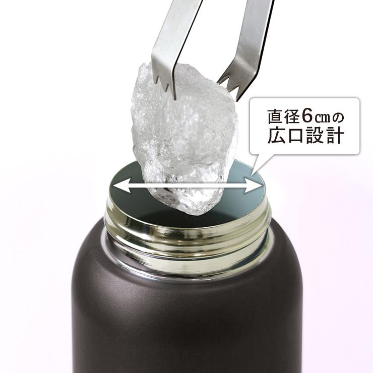 広口設計だから氷を入れやすく、洗いやすい