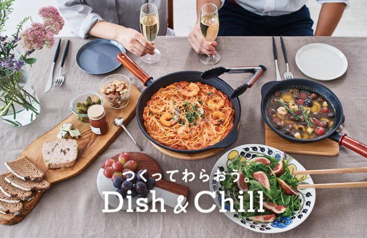Dish&Chillについて