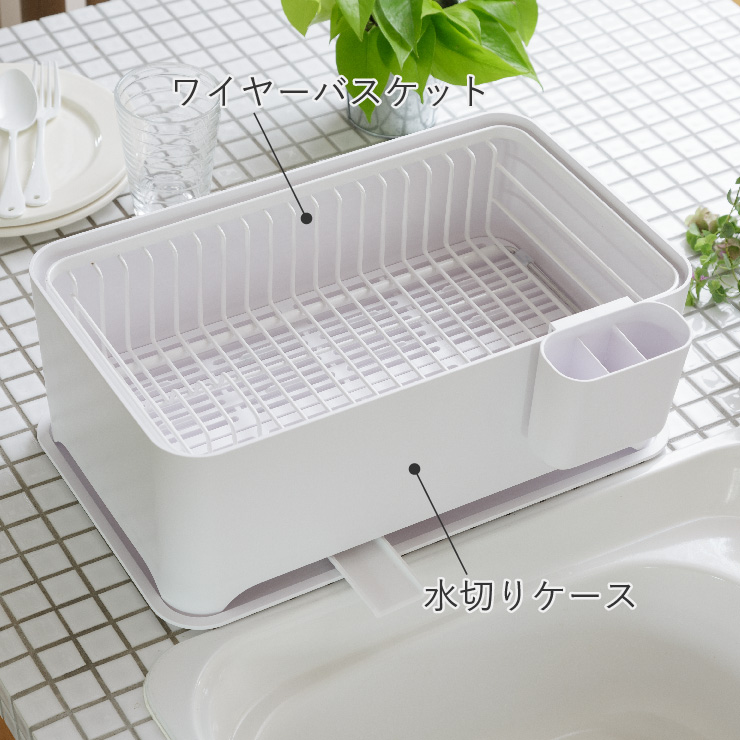 洗い物が少ない時は、重ねてコンパクトに