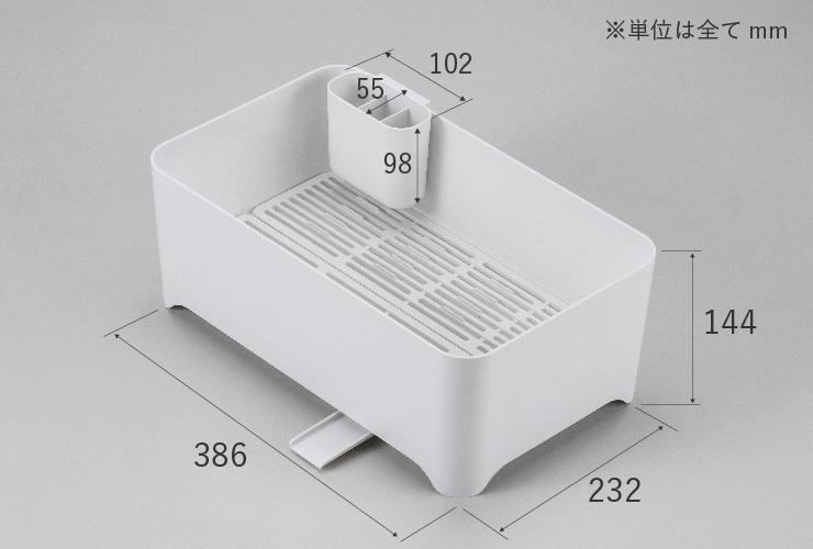 水切りケースのサイズ